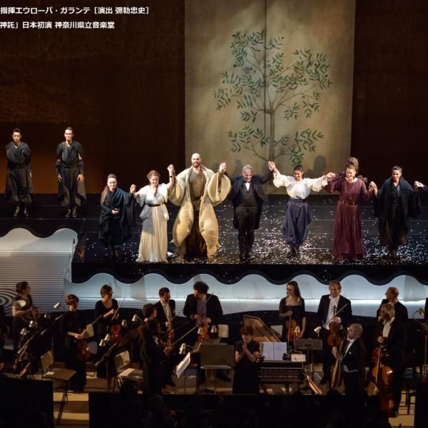 神奈川県立音楽堂 室内オペラ・プロジェクト